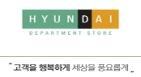 141_GNG_hyundai